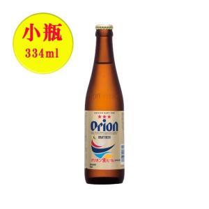 オリオンビール ドラフト 小瓶 334ml 1本 瓶ビール...