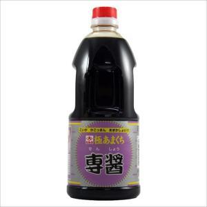 【鹿児島の甘口醤油です】藤安醸造 ヒシク 濃口醤油 専醤(せんしょう) 極甘口 ペット 1L |kinko-alliq-syokuhin