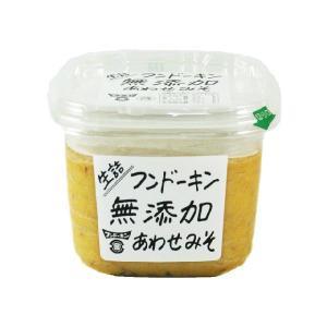 生詰無添加  あわせ味噌  850g  【フンドーキン醤油】