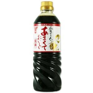 フンドーキン醤油 あまくておいしい醤油  720ml |kinko-alliq-syokuhin