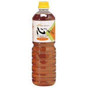 キンコー醤油 心から淡口しょうゆ  1000ml  [おはらみそ本舗/うすくち醤油/鹿児島] |kinko-alliq-syokuhin