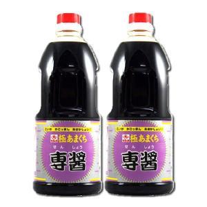 ヒシク  極甘口 専醤 1L×2本 [藤安醸造/濃口醤油/鹿児島] |kinko-alliq-syokuhin