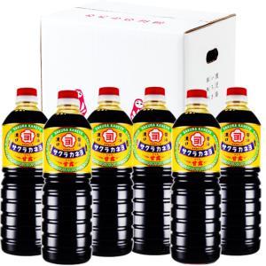 サクラカネヨ 【濃口醤油 甘露 1000ml】 6本 ケース買い あすつく