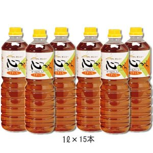 キンコー 心から 淡口 1L×15本  kinko-alliq-syokuhin