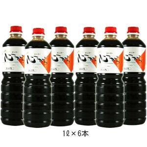 キンコー 心から 甘口 1L×6本|kinko-alliq-syokuhin