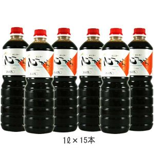 キンコー 心から 甘口 1L×15本 |kinko-alliq-syokuhin