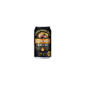 キリン 一番搾り 黒生 350ml缶×1本 麒麟麦酒 黒ビール|kinko-alliq-syokuhin
