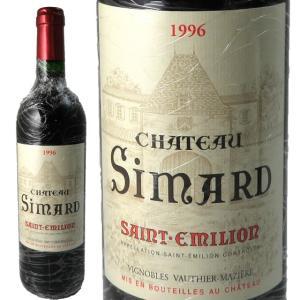 シャトー・シマール 1996 サンテミリオン 750ml アラン・ボーティエ