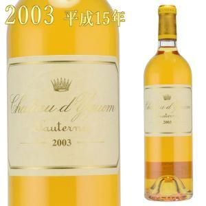 シャトー・ディケム 2003 750ml 貴腐ワイン ソーテルヌ 格付1級 CH.D'YQUEM...
