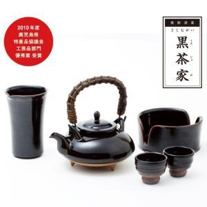 薩摩焼 沈壽官(ちんじゅかん) 黒茶家(くろじょか)セット さしむかい|kinko-alliq-syokuhin