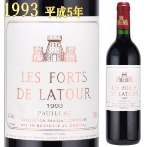 レ・フォール・ド・ラトゥール 1993 750ml赤 by シャトー・ラトゥール