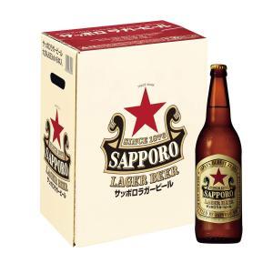サッポロラガー 大瓶 633ml瓶×6 ギフトボックス入り 赤星|kinko-alliq-syokuhin
