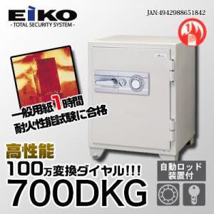 EIKO|New700シリーズ|700DKG|kinko-land