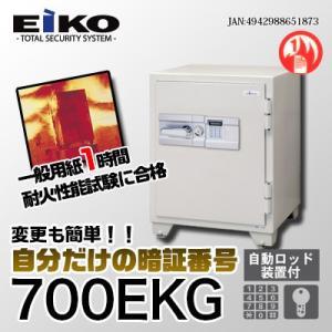 EIKO|New700シリーズ|700EKG|kinko-land