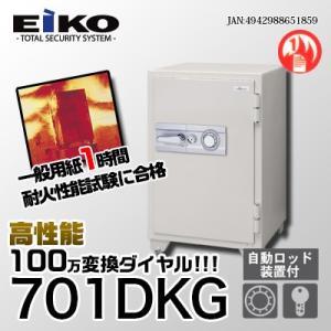 EIKO|New700シリーズ|701DKG|kinko-land