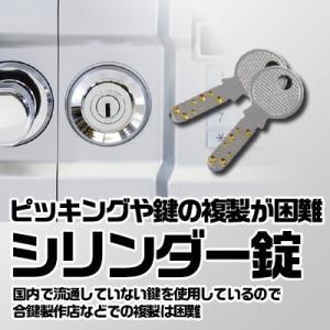 EIKO|New700シリーズ|701EKG|kinko-land|02