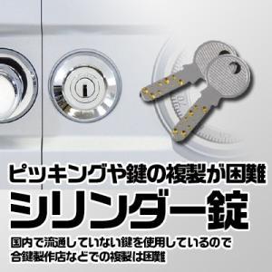 EIKO|New700シリーズ|702DKG|kinko-land|02