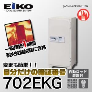EIKO|New700シリーズ|702EKG|kinko-land