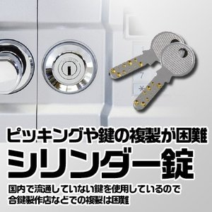 EIKO|New700シリーズ|702EKG|kinko-land|02