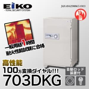 EIKO|New700シリーズ|703DKG|kinko-land