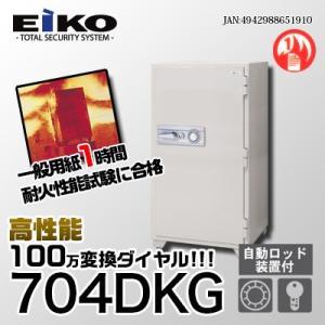EIKO|New700シリーズ|704DKG|kinko-land