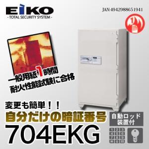EIKO|New700シリーズ|704EKG|kinko-land