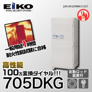 EIKO|New700シリーズ|705DKG|kinko-land