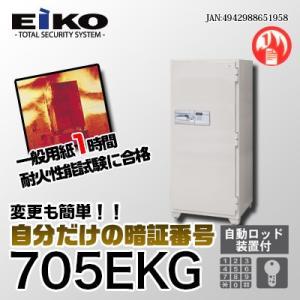 EIKO|New700シリーズ|705EKG|kinko-land