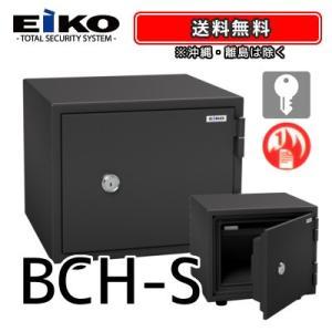 EIKO|HOTEL SAFE| BCH-S(マスターキー仕様)|kinko-land