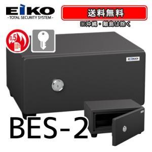 EIKO|HOTEL SAFE|BES-2 (マスターキー仕様)|kinko-land