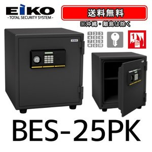 EIKO|STANDARD|BES-25PK|kinko-land