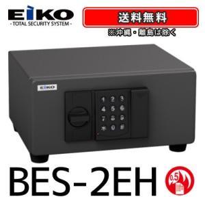 EIKO|HOTEL SAFE|BES-2EH|kinko-land