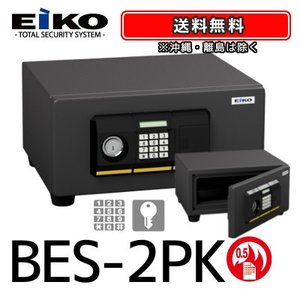 EIKO|STANDARD|BES-2PK|kinko-land