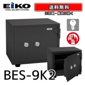 EIKO|STANDARD|BES-9K2|kinko-land