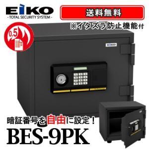 EIKO|STANDARD|BES-9PK|kinko-land