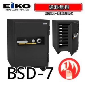 EIKO|STANDARD|BSD-7|kinko-land