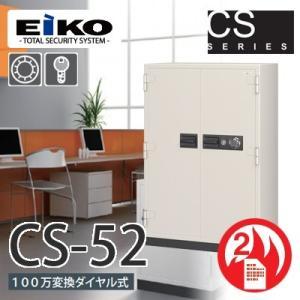 EIKO|CSシリーズ|CS-52|kinko-land
