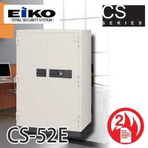 EIKO|CSシリーズ|CS-52E|kinko-land