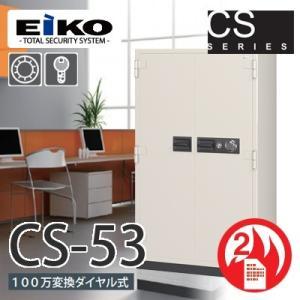 EIKO|CSシリーズ|CS-53|kinko-land