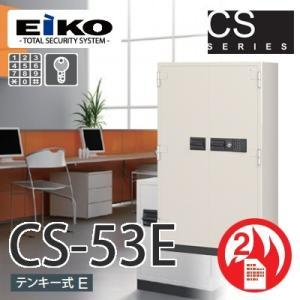 EIKO|CSシリーズ|CS-53E|kinko-land