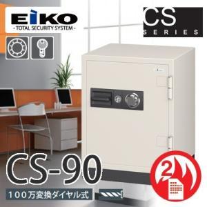 EIKO|CSシリーズ|CS-90|kinko-land