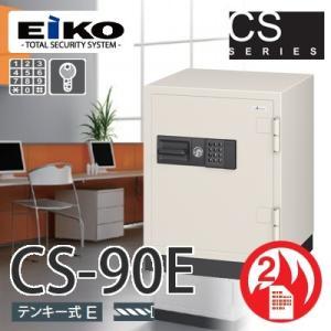 EIKO|CSシリーズ|CS-90E|kinko-land
