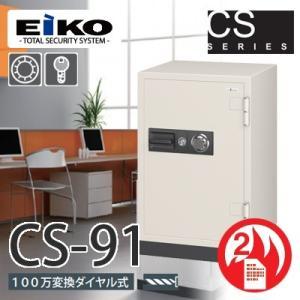EIKO|CSシリーズ|CS-91|kinko-land