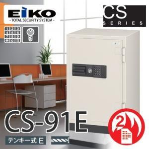 EIKO|CSシリーズ|CS-91E|kinko-land