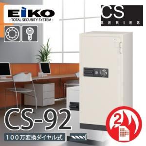 EIKO|CSシリーズ|CS-92|kinko-land