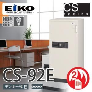 EIKO|CSシリーズ|CS-92E|kinko-land