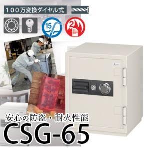 EIKO|CSGシリーズ|CSG-65|kinko-land
