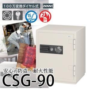 EIKO|CSGシリーズ|CSG-90|kinko-land