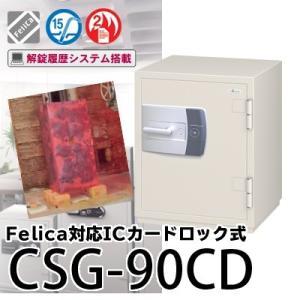 EIKO|CSGシリーズ|CSG-90CD|kinko-land