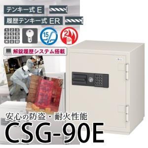 EIKO|CSGシリーズ|CSG-90E|kinko-land
